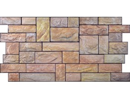 Wall Panels for Interior Wall Decor - Textured PVC 3D Wall Tile (37x18 in, 4.8 sq.ft.) - 001 CY