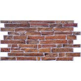 Wall Panels: Wall Panels for Interior Wall Decor - Textured PVC 3D Wall Tile (37x18 in, 4.8 sq.ft.) - 002 BS
