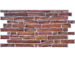 Wall Panels for Interior Wall Decor - Textured PVC 3D Wall Tile (37x18 in, 4.8 sq.ft.) - 002 BS