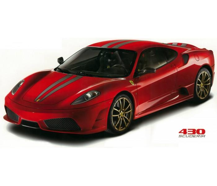 Wall Decals: Ferrari F430 Scuderia Wall Decal