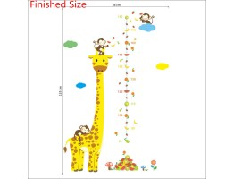 Animals Wall Decals HM01231
