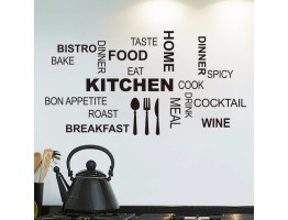 Kitchen Wall Decals HM08335