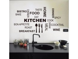 Kitchen Wall Decals HM08335