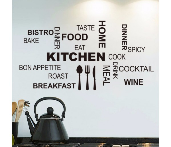 Wall Decals: Kitchen Wall Decals HM08335