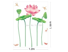 Lotus Flower Wall Decals HM1997