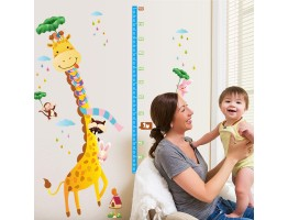 Kids Height Chart Wall Decals HM1SK9030