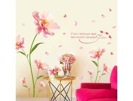 Floral Wall Decals HM1XL8188