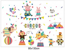 Kids Circus Wall Decals HM1XL8299