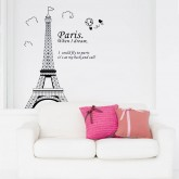 Wall Decals: Paris Eiffel Tower Wall Decals HM48145