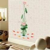 Wall Decals: Lotus Flower Wall Decals HM8910
