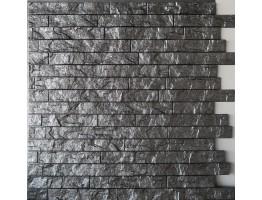 Wall Panel Ledge Stone - Decorative Thermoplastic Tile 24x24 - Portland Cement
