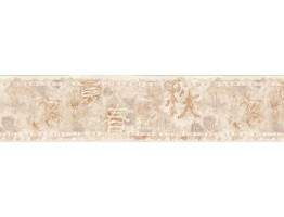 Prepasted Wallpaper Borders - Contemporary Wall Paper Border b341506
