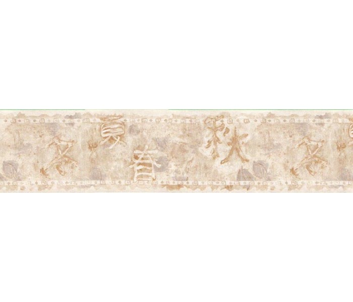 Contemporary Wall Borders: Contemporary Wallpaper Border b341506