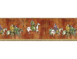 9 in x 15 ft Prepasted Wallpaper Borders - Horses Wall Paper Border b64153