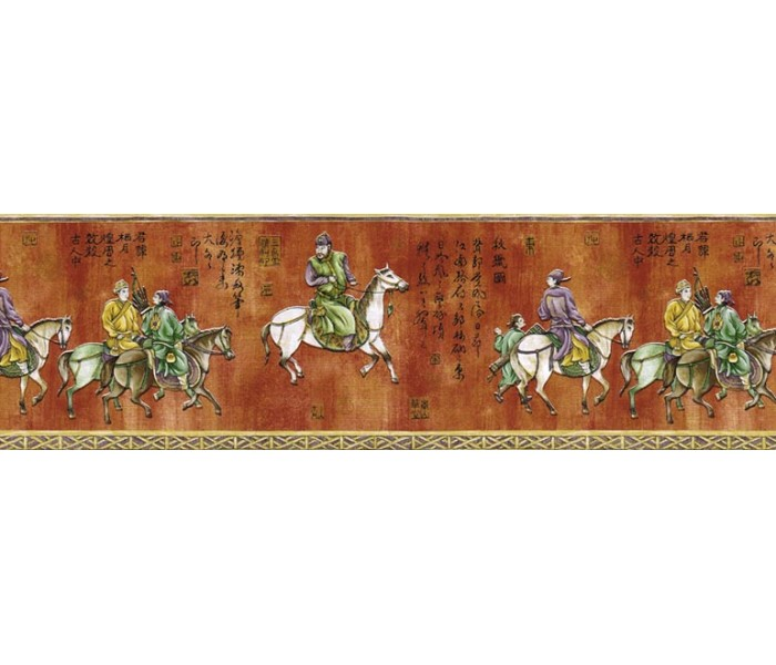 Clearance: Horses Wallpaper Border b64153