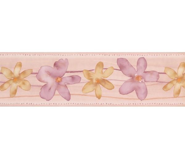 Kids Wallpaper Borders: Purple Yellow Watercolor Flowers Wallpaper Border
