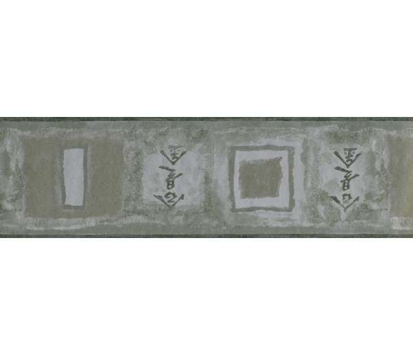 Contemporary Borders Green Silver Chinese Symbols Wallpaper Border